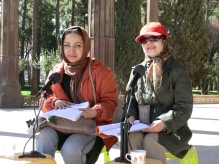 Iran Tv serial